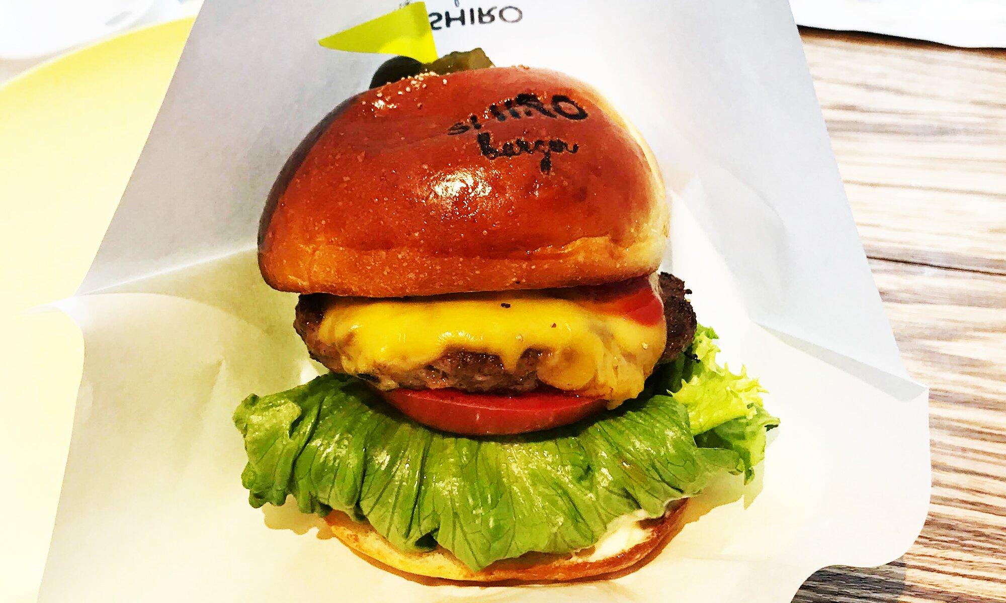 SHIROburger